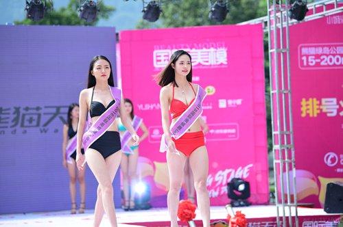 2018国际美模超级模特大赛雅安赛区盛大启动