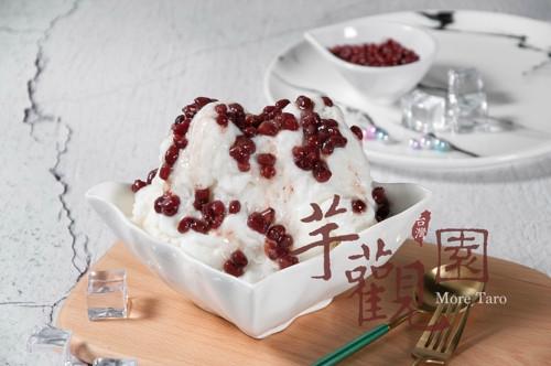 <b>正宗芋圆甜品加盟,芋观园甜品备受推崇!</b>