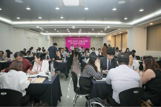 韩国忠清北道五松化妆品 美容产业博览会即将开幕