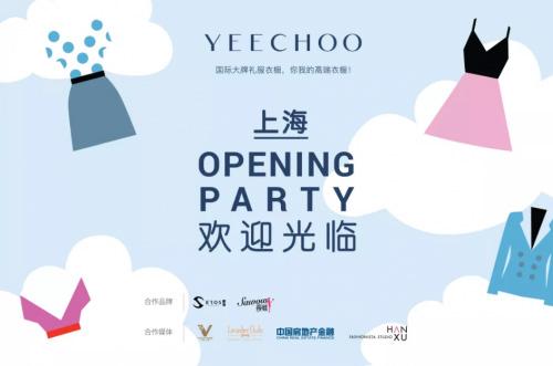香港共享衣橱强势入驻上海 ,打造最新时尚大牌共享平台