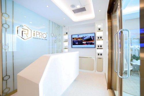 iPRO+医美旗舰店 强势进驻北京