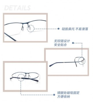 时尚眼镜JINS睛姿 轻质框型佩戴舒适