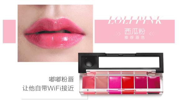 唇膏颜色千百种,到底哪种唇色最适合你?
