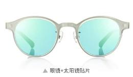 时尚眼镜JINS元旦折扣 与你一起走进2021